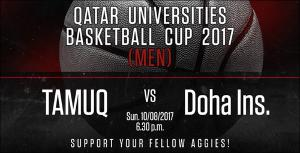 Qatar University Basketball Cup 2017 - Men's Category   (click for a larger preview)