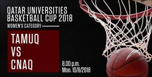 Qatar Universities Basketball Cup 2018 - Women's Category   (click for a larger preview)