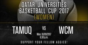 Qatar University Basketball Cup 2017 - Women Category   (click for a larger preview)